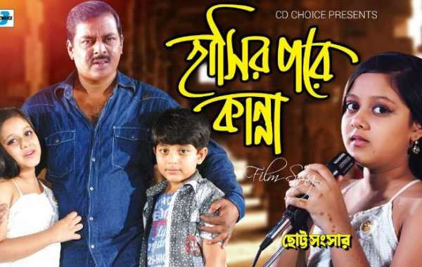 Hasir Pore Kanna 2 Ft Runa Laila and Andrew Kishore Bangla Movie By Dipjol and Resi