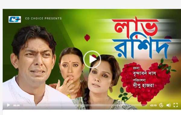 Bangla Natok 2018 Love Roshid By Chanchal Chowdhury and Shanu Devi